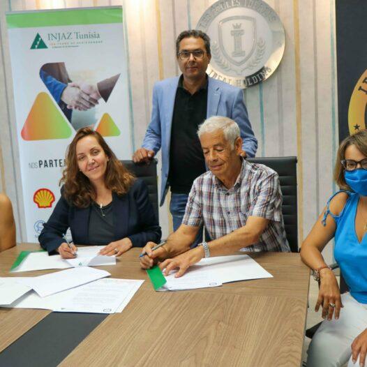 حفل توقيع اتفاقيه اطارية مع جمعية «انجاز»